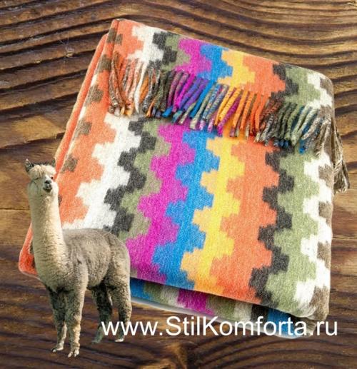 Дизайнерский плед шерсть альпака 061-Р
