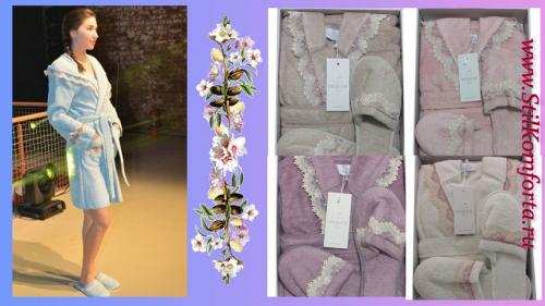 Бамбуковый женский халат + тапочки Вика