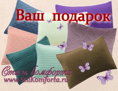 Постельное белье цветы 3D 032