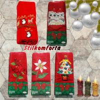 Набор подарочных новогодних полотенец красный Мидал