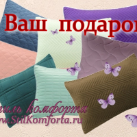 Постельное белье с подсолнухами 022