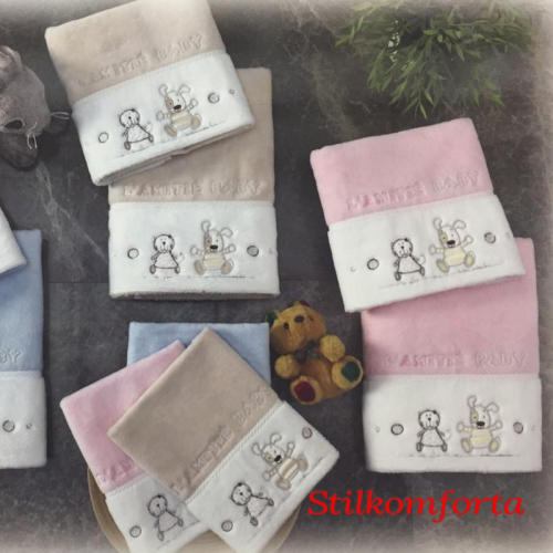 Элитный набор детских полотенец Малит