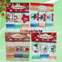 Набор новогодних кухонных полотенец Спиги