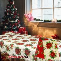 Новогодняя скатерть с салфетками Стасино