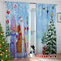 Новогодние шторы / тюль  Дед мороз и Снегурочка