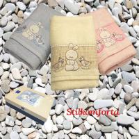 Детские полотенца набор Зайчик